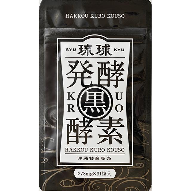 琉球発酵黒酵素メイン画像1
